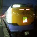 秋田発つがる7号 秋田市講演会帰りの電車です。講演会の様子じゃないところが…
