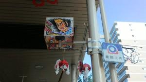 新町商店街街灯のねぶた飾り